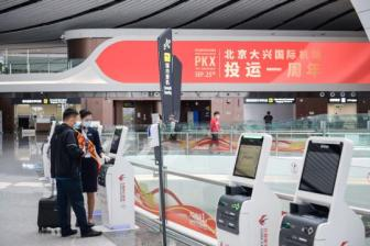Daxing airport marks one year of operations